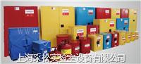 化學品安全儲存柜 CN10040 CN10100 CN10120 CN10220 CN10300 CN10450
