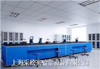 實驗室家具 CSLABS-DZ