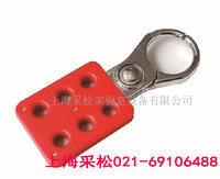 鋁製六聯鎖具 CS33150,CS33160