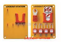 锁具挂板 CS36410/36420,CS36510/36520,CS36610/620.36710/720