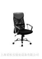 办公室网椅 CS1921