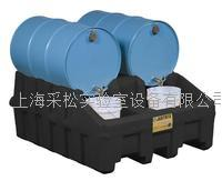 JUSTRITE双桶分装防渗漏堆叠管理系统 28667,28669,28671