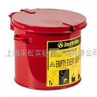 JUSTRITE油渍废品罐 09200,09100,09300,09500,09700,09400,09108,09308