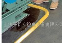 防泄漏围堵栏 PLR212