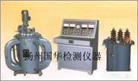 DGL系列成套電纜耐壓試驗設備