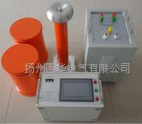 串聯諧振耐壓裝置