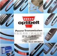 OPTIBELT皮帶|德國奧比傳動帶 3V850 RED POWER II