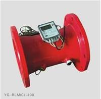 ETO管網超聲波熱量表EHM-UGW-DXX EHM-UGW-DXX
