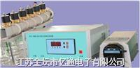ETC-1000型全自動水質自動采樣器