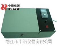 中诺A系列轴承加热器 A-12/SPH-12