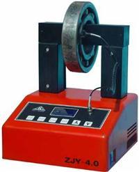 轴承加热器 ZJY-4.0