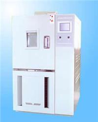高低温交变湿热试验箱 高低温交变湿热试验箱