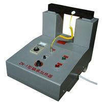 轴承加热器 ZN-1