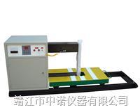 YZR-10重型轴承加热器 YZR-10