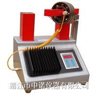 ELDC-3.6轴承加热器 ELDC-3.6
