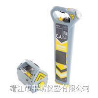 英国雷迪CAT4地下管线探测仪 CAT4