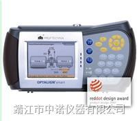 SHAFTALIGN激光对中仪 ALIGNEO EX(防爆型)