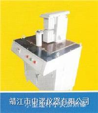 连杆小头专用加热器 SL30K-C2