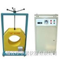 轴承感应加热拆卸器 BGJ-C-1A/B/C/D/E