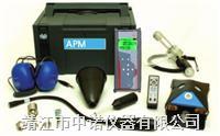APM天燃气泄漏检测系统 LeakTESTER