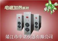 注塑机电磁加热器 SH-2004