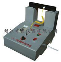 中诺YZHA-3轴承加热器 YZHA-3