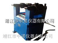 双工位电机铝壳加热器DJ1