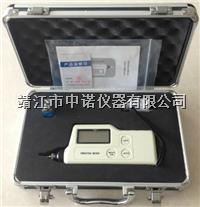 便携式测振仪VM-10a
