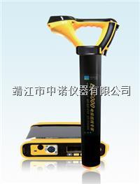 LD6000地下管线探测仪 LD6000