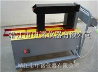 轴承加热器ETH-3.6 ETH-3.6