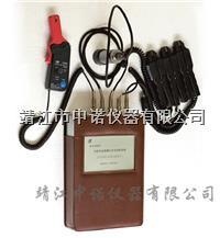 安铂MF103在线电机故障检测仪 MF103