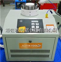 中诺定制AGP-2高频感应加热器 20秒快速加热 流水线专用 AGP-2