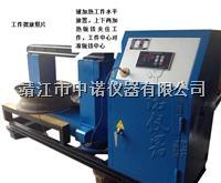 中诺定制ZN20K-100大型叶轮感应加热器 轴承加热器 齿轮加热器 ZN20K-100