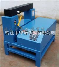 中诺定制型电机铝壳加热器ASDJ-2 铝壳尺寸:内径220 外径240 高度330 ASDJ-2