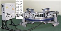 中诺定制多线圈感应加热器ZNE-140-35 适合*大外径2500mm 适合*大厚度900mm ZNE-140-35