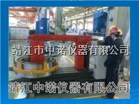 大型感应轴承加热器 DM-1000