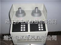 安铂高频齿轮感应加热器 轴承加热器 DCL-N(W)