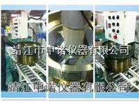 安铂皮带轮加热器 电梯行业拽引轮感应加热器 APH