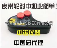KX-2500皮带轮对心仪 KX-2500