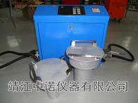 安铂穿孔式感应加热器 GJ-7