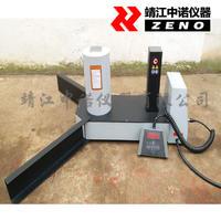 轴承加热器ZN100M ZN100M