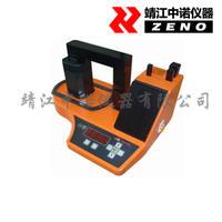 中诺轴承加热器 ZMH-200N