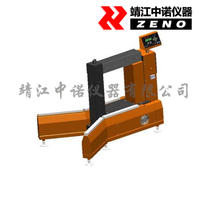 中诺轴承加热器 ZMH-4800S