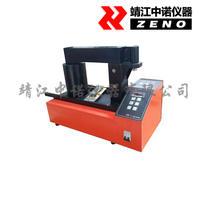 中诺高性能轴承加热器 ZMH-1000H