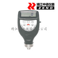 超声波测厚仪TM-8816 / TM-8816C(新) TM-8816 / TM-8816C