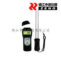 粮食水分仪(针式)MC-7825G(新) MC-7825G