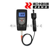 光电/接触型转速表DT-2859 DT-2859