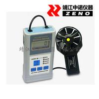 多功能风速表(多功能风速仪) AM-4836 AM-4836
