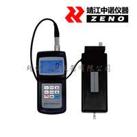 分体式粗糙度仪SRT-6210S SRT-6210S