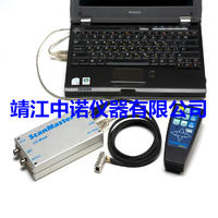 SITESCAN D20超声波探伤仪 SITESCAN D20